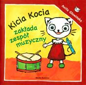 Kicia Koci... - Anita Głowińska -  books from Poland