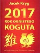 2017 Rok O... - Jacek Kryg -  books in polish
