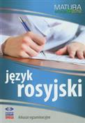 Język rosy... -  foreign books in polish