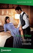 Greckie we... - Annie West -  foreign books in polish